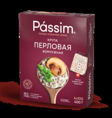 """Крупа """"Пассим"""" перловая жемчужная 4х100г"""