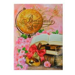 Папка адресная поздравительная Выпускнику розовая