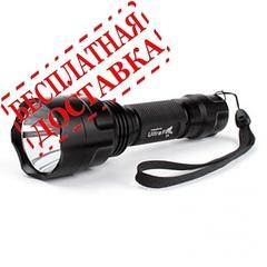 Светодиодный фонарь UltraFire C8 Cree XM-L L2 1300 люмен (ДЛЯ ОХОТЫ) тактический