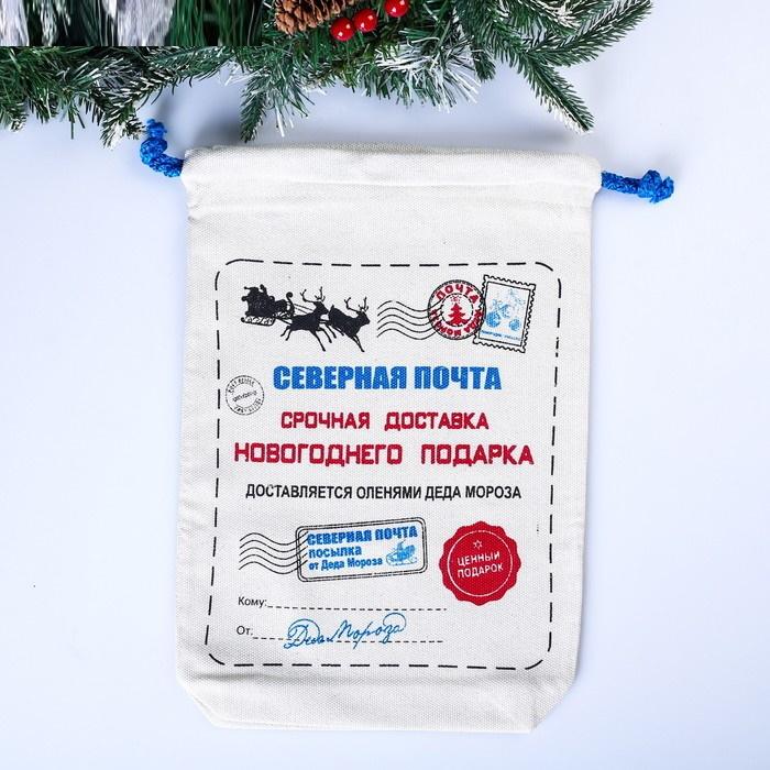 натуральную смешные подарки и поздравления от деда мороза однажды