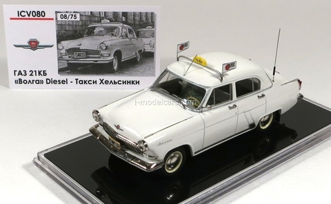 GAZ-21KB Volga Diesel Taxi Helsinki Limited Edition of 75 1:43 ICV080