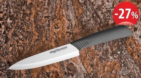 Универсальный нож из керамики Samura Eco-Ceramic 125 мм, арт.SC-0021