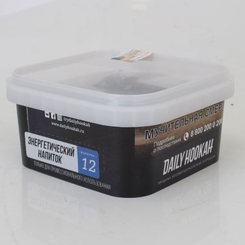 Daily Hookah - Энергетический напиток, 250 грамм