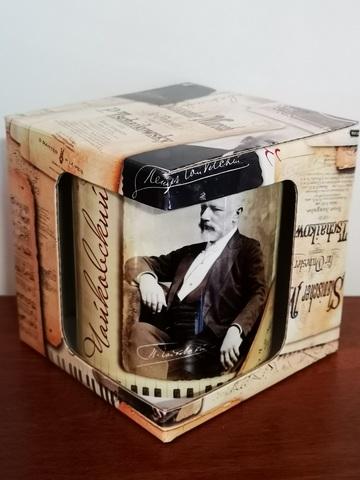 Кружка в подарочной упаковке