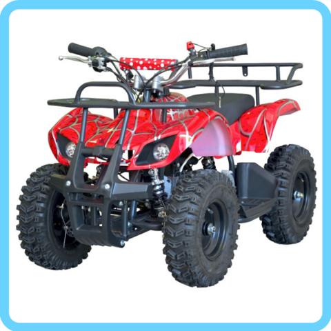 Детский бензиновый квадроцикл ATV Classic mini (электростартер)