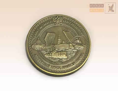 монета Санкт-Петербург - Мост (ЦАМ)