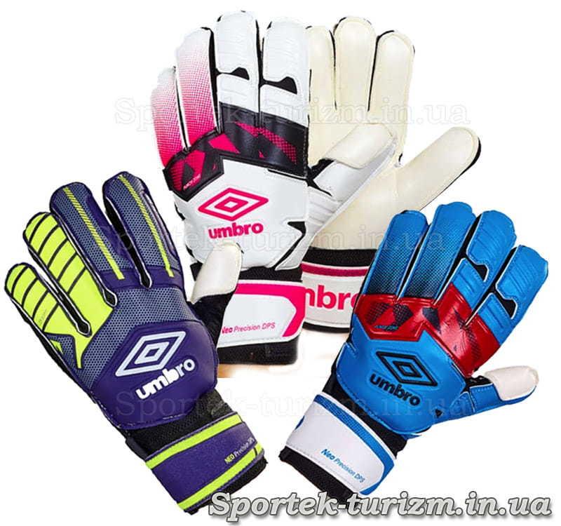 Забарвлення рукавичок для футбольного воротаря Umbro