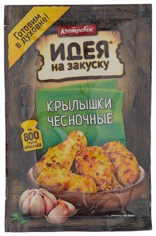 Маринад для приготовления чесночных крылышек Костровок, 60г