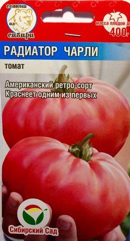 Семена Томат Радиатор Чарли, американская селекция