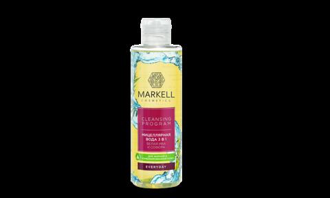 Markell Cleansing Program Мицеллярная вода 3 в 1 Белая ива и Софора 200мл