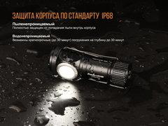 Купить недорого фонарь светодиодный Fenix LD15R CREE XP-G3, 500 лм, аккумулятор