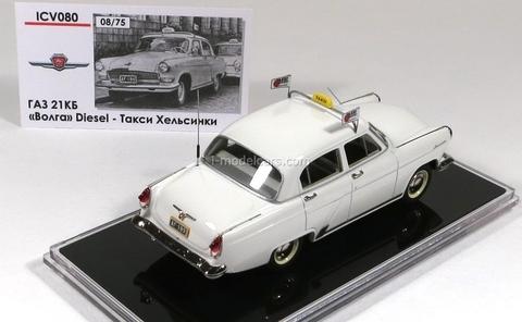 GAZ-21KB Volga Diesel Taxi Helsinki Limited Edition of 75 1:43 ICV080