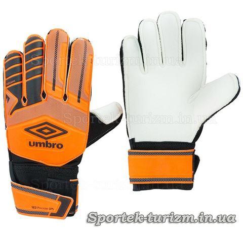 Рукавички для футбольного воротаря Umbro