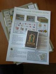 Комплект правил и карт на русском языке для игры Конкордия