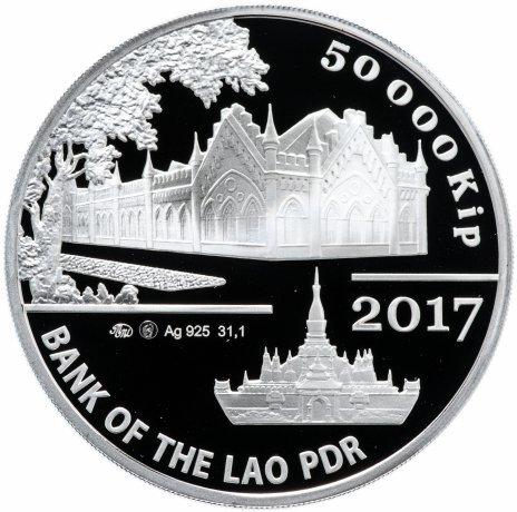 50 000 кип  Амурский тигр. ММД Лаос 2017 г. Proof