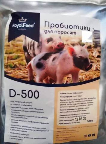 Пробиотик для поросят D-500 (500г)