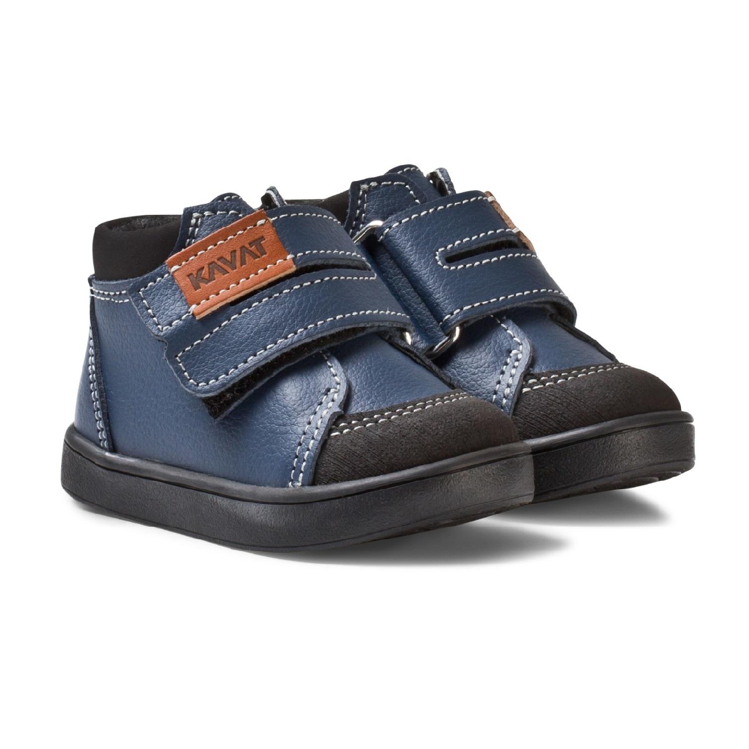 Детские ботинки Kavat Fiskeby ХС Blue