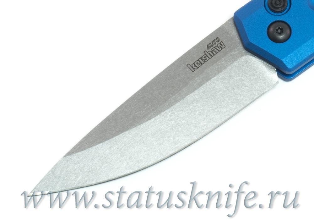 Нож Kershaw Launch 7200BLUSW - фотография