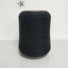 Di Ponte Felcino, Кашемир 50%, Хлопок 50%, Черно-синий, 2/60, 3000 м в 100 г
