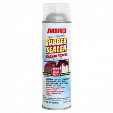 ABRO Жидкая резина (прозрачная)
