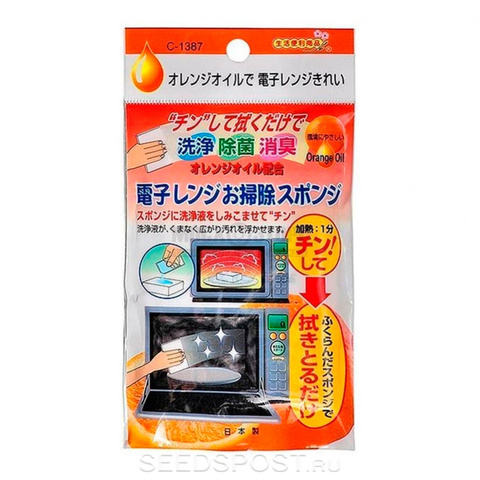 Средство чистящее для микроволновых печей с апельсиновым маслом Sanada 3 шт