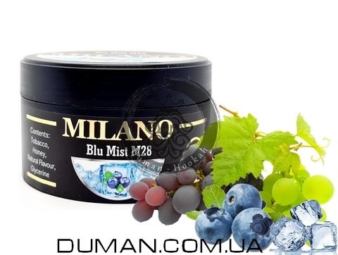 Табак Milano M28 Blue Mist (Милано Лед Черника Виноград)