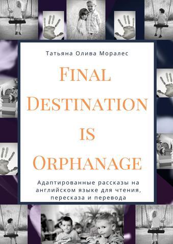 Final Destination Is Orphanage. Адаптированные рассказы на английском языке для чтения, пересказа и перевода