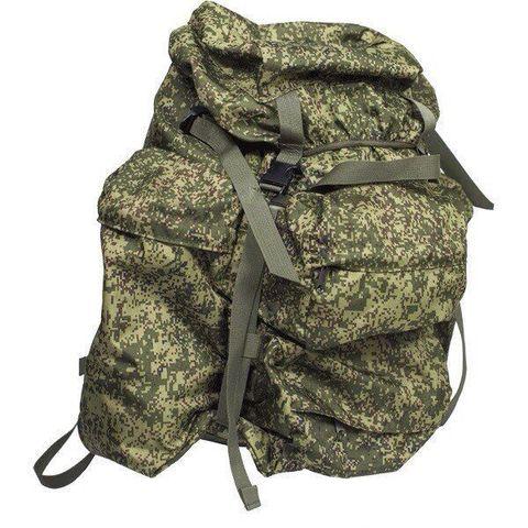 Рюкзак Охотник 45 (цифра)