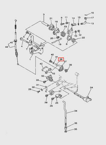 Втулка  для лодочного мотора T15, OTH 9,9 SEA-PRO (12-38)