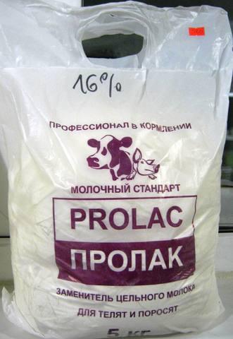 Заменитель цельного молока Пролак 16% (5кг)