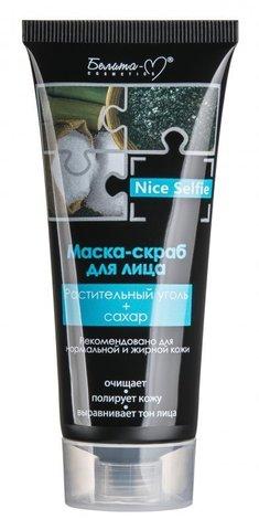 Белита М Nice Selfie Маска-скраб для лица Растительный уголь+сахар 60г/