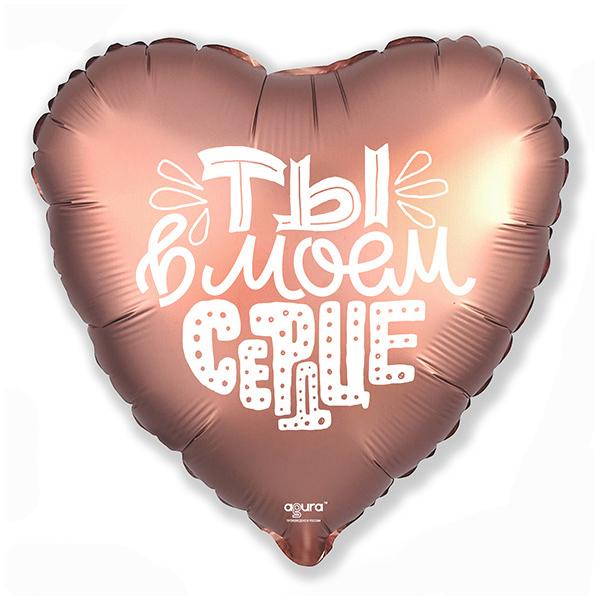 Шары 14 февраля Сердце Слова о любви 9751480.jpg