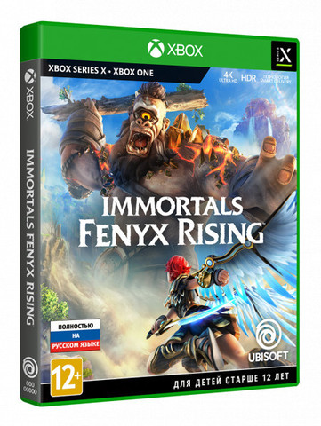 Immortals Fenyx Rising (Xbox One/Series X, русская версия)