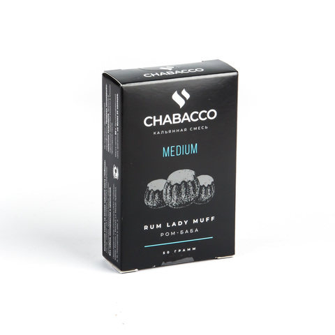 Кальянная смесь Chabacco - Rum lady muff (Ром-баба) 50 г