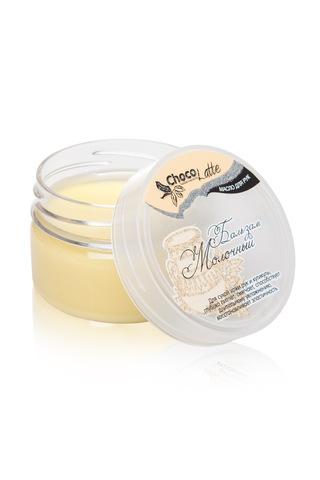 БАЛЬЗАМ -масло для рук МОЛОЧНЫЙ, с молочными протеинами,для сухой кожи рук,питает, смягчает, 60 мл