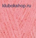 Пряжа Softy Alize Коралловый 265 - купить в интернет-магазине недорого, отзывы, фото | Клубок Шоп