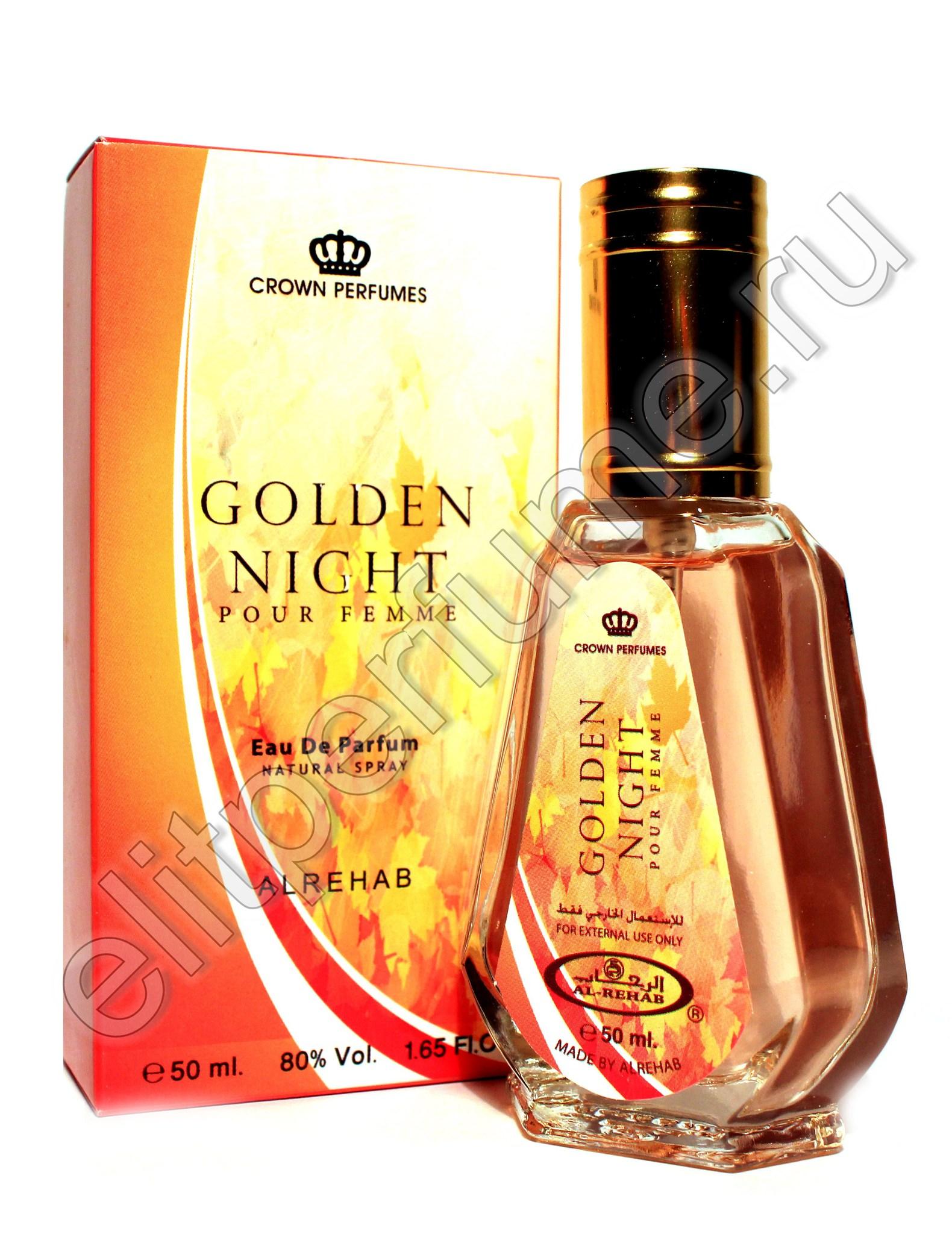 Golden Night 50 мл спрей от Аль Рехаб Al Rehab
