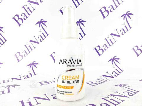 ARAVIA Крем для замедления роста волос с папаином, 100 мл