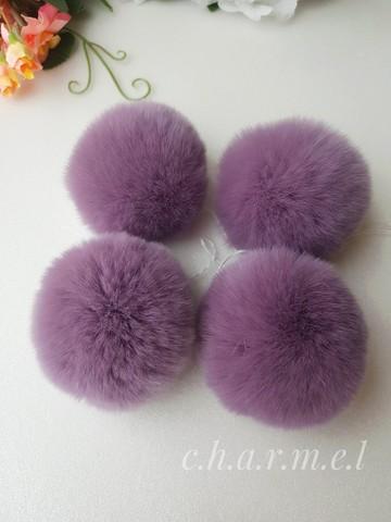 Помпон из натурального меха, Кролик, 5-6 см, цвет Фиолетовый дым, 2 штуки