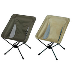 Кресло Kovea Vivid Chair 2