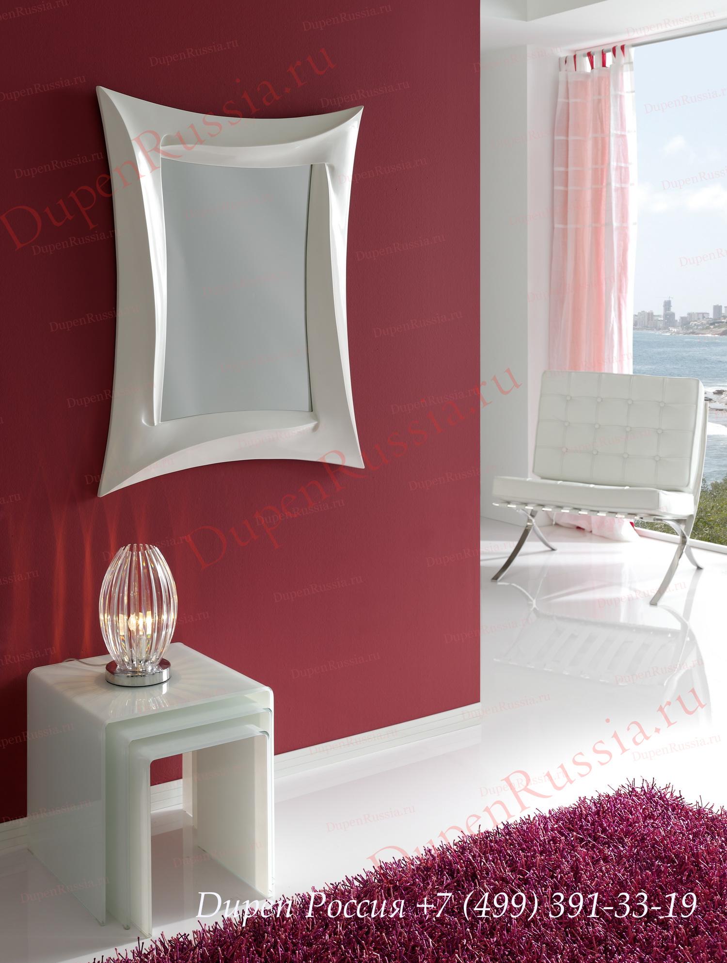 Набор из трех столиков DUPEN ND-01 белый, зеркало DUPEN PU166B