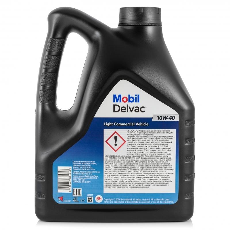 Mobil Delvac Light Commercial Vehicle 10w40 Полусинтетическое моторное масло для легких грузовиков