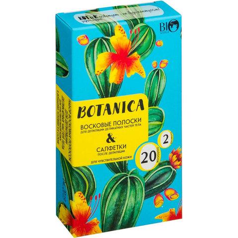 Bio World Botanica Набор для депиляции деликатных частей тела для чувствительной кожи