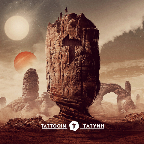 TATTOOIN - Татуин (CD)