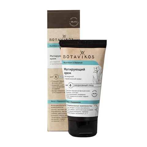 Botavikos крем для жирной и проблемной кожи лица