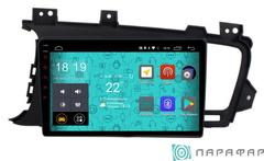 Штатная магнитола для Kia Optima 3 10-13 на Android 6.0 Parafar PF480Lite