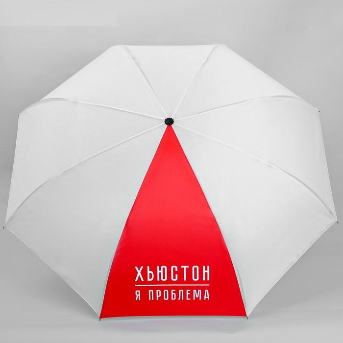 Зонт - наоборот