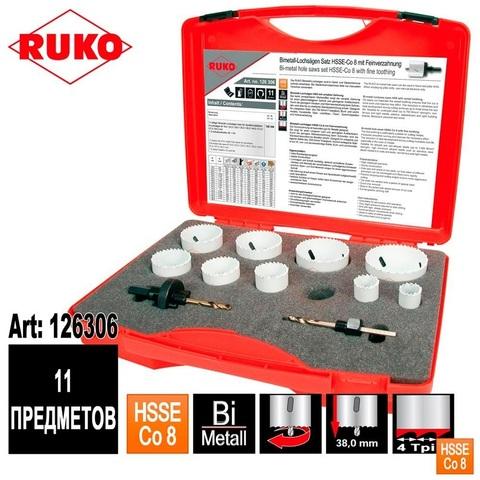 Набор коронок Bi-metall HSSE-Co8 Ruko PK2 19-64мм 11пр 126306