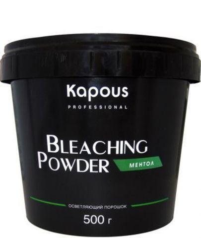 Пудра осветляющая ментол,Kapous Professional,500 мл.