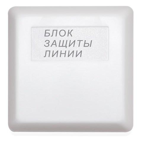 Блок защиты линии БЗЛ исп. 01